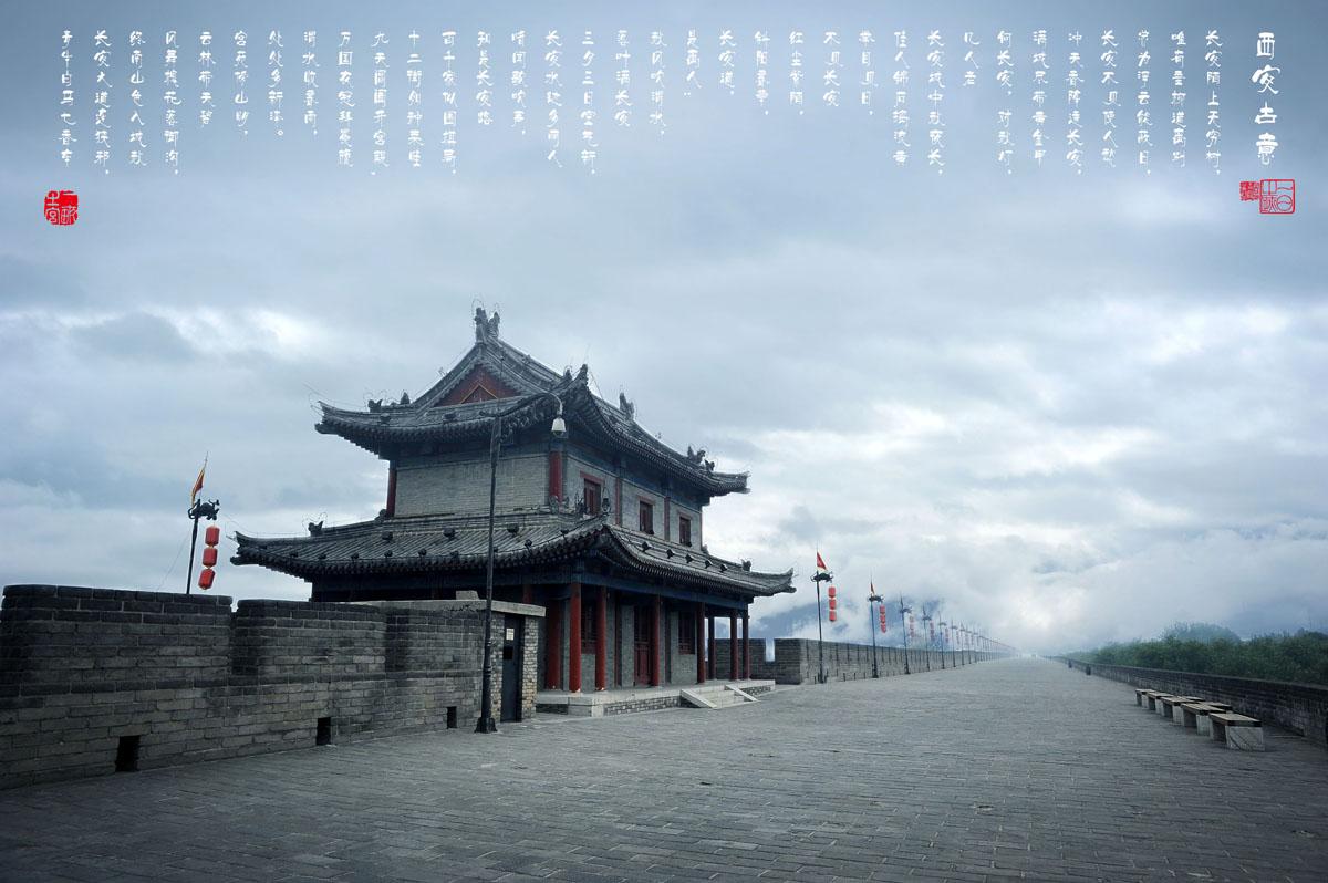 天安门广场金水河平面图-西安城,总是透着一丝难掩的王城气概,兵马俑、华清宫、骊山、钟楼